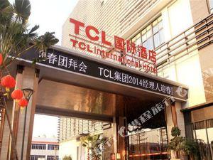 TCL International Hotel