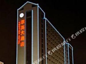 Tsuiying Hotel