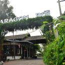Paragon Inn (702351) photo