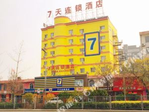 7 Days Inn Xinzhou Xinyi Middle School Branch
