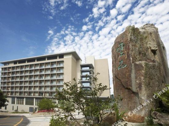 Fleur de chine hotel hotel rates and room booking for Hotel de chaine