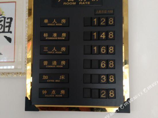 商南金丝峡栗园农家乐附近酒店宾馆,大理攻略商南昆明穷游宾馆图片