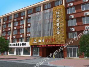 Biway Express Hotel Anyang Puzhao