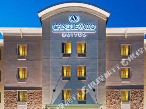 巴吞鲁日-大学路Candlewood酒店式公寓