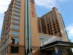 푸화 호텔(Puhua Hotel)