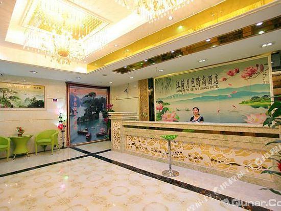 广州江荷月色精品酒店(永泰地铁站店)