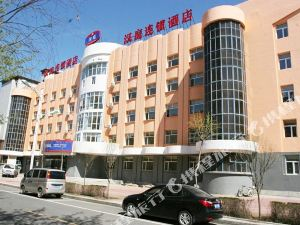 Hanting Express Heihe Heilongjiang Park Branch