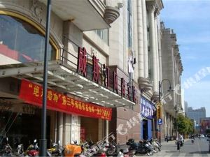 Weisiting Fengshang Hotel