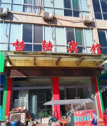 新参鸡汤(十一纬路店)