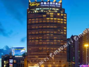 Zhuhai Charming Holiday Hotel Zhuhai