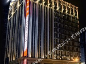 COSMOS HOTEL TAIPEI Taipei