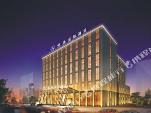 Jingkang International Hotel