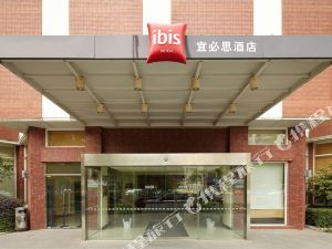 Ibis Hotel (Wuhan Hankou Wangjiadun Tongji Medical College of HUST)
