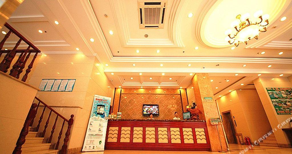 格林豪泰酒店(大连火车站店)