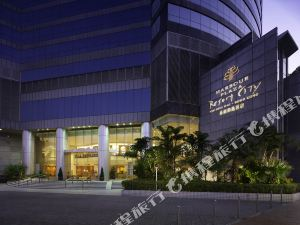 Harbour Plaza Resort City Hong-Kong