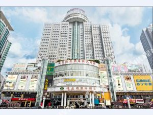 Vienna International Hotel (Beihai Beibuwan Square)