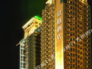 징거 호텔(Jingge Hotel)