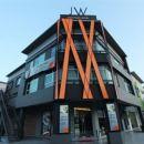 JW Boutique Hotel(JW精品酒店)