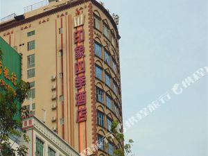 Hechi Yinxiang Siji Hotel