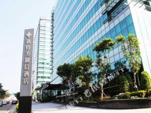 미라마 호텔 신주(Miramar Hotel Hsinchu)
