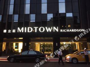 호텔 미드타운 리처드슨(Hotel Midtown Richardson)