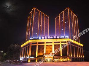 Park Hyatt Boutique Hotel