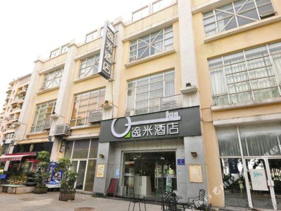 逸米酒店(广州芳村码头店)