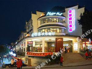 Regency Holiday Hotel Yangshuo