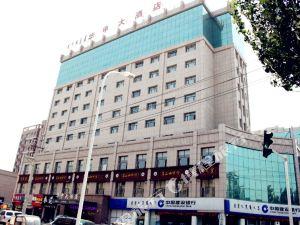 Huashen Hotel