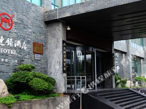 지난 스콜라스 호텔(Ji'nan Scholars Hotel)
