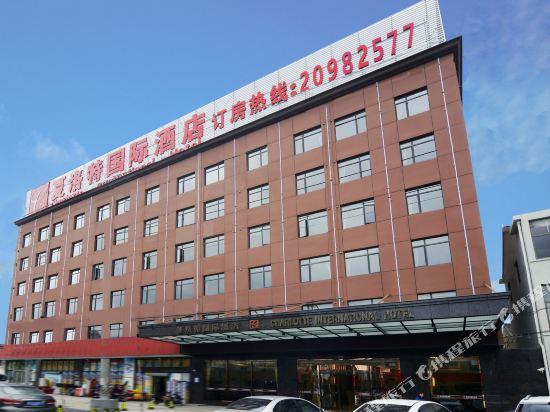 夏洛特国际酒店(上海迪斯尼店)