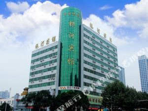 Yinhe Hotel Nanyang