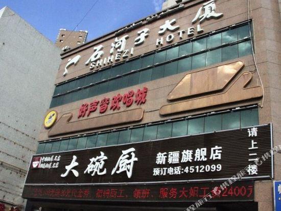 【携程攻略】乌鲁木齐红山农贸市场购物攻略