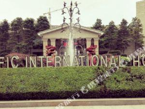 Pacific Internatinal Hotel