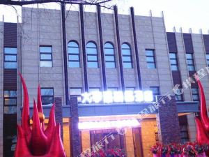 다헝퉁 부티크 호텔(Dahengtong Boutique Hotel)