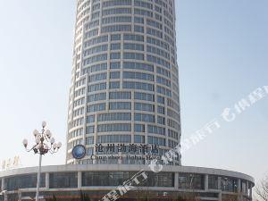 창저우 보하이 호텔(Cangzhou Bohai Hotel)