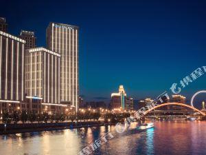 Pan Pacific Tianjin Tianjin