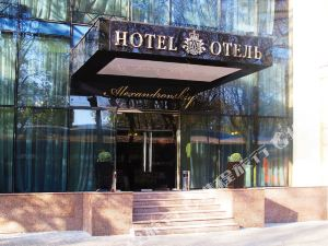 Alexandrovskiy Hotel Odessa