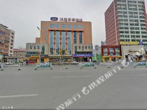 Hanting Express (Tieling Railway Station)