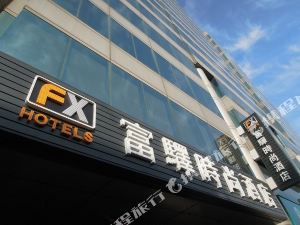 FX 호텔 타이난 민성 로드 (FX Hotel Tainan)