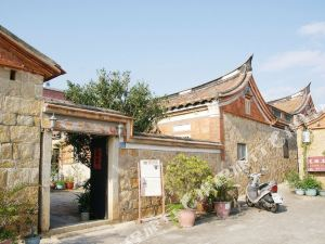 시에 예 호스텔 (Xia Xing Inn Bed and Breakfast)