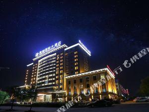 펑차오 인터내셔널 호텔(Fengchao International Hotel)