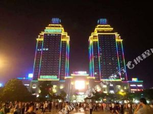 Kaitong International Hotel