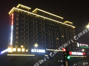 Crystal Orange Hotel (Yangzhou Middle Wenchang Road Municipal Government) 揚州