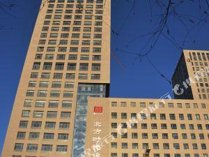 Beifang Shidai Design Hotel