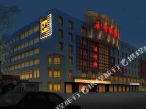 Xiangxuehai Hotel Suzhou