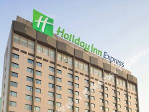 Holiday Inn Express Zhongzhou