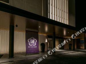 Kobe Minato Onsen Luxury Ryokan Ren