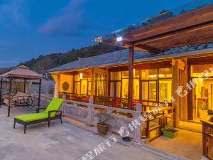Xiehou Shiguang View Inn (Tengchong Heshun)