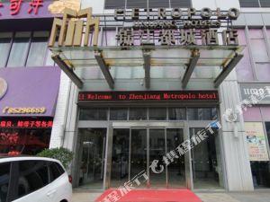 Jinjiang Metropolo Hotel (Zhenjiang Runzhou)